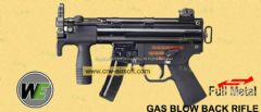 Mp5K GBB by WE